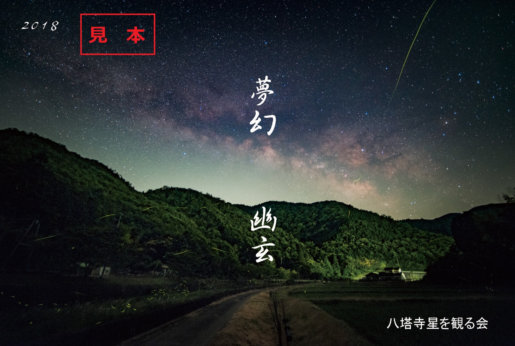 卓上_post_01_表紙